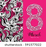 happy women's day greeting card.... | Shutterstock .eps vector #591577022