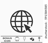 globe web icon flat. simple... | Shutterstock . vector #591584585