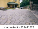nested pavers of various colors ... | Shutterstock . vector #591611222