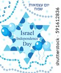 happy israel independence day... | Shutterstock .eps vector #591612836