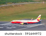 Small photo of Phuket, Thailand. December 25, 2016. Lucky Air Boeing 737-84P(WL) Reg.B-7167 Backtrack on Runway 27 for Take Off from Phuket International Airport.