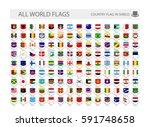 world flags in shields. part 1... | Shutterstock .eps vector #591748658