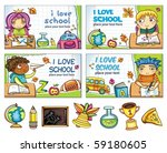 school banners with cute... | Shutterstock .eps vector #59180605