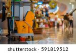 shopping mall cleaning... | Shutterstock . vector #591819512