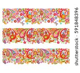 summery seamless borders with... | Shutterstock .eps vector #591848396