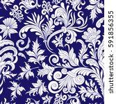 vector illustration. decorative ...   Shutterstock .eps vector #591856355