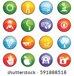 agriculture vector icons for... | Shutterstock .eps vector #591888518