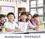 portrait of asian elementary... | Shutterstock . vector #591941015