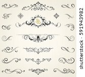 vector set of ornate... | Shutterstock .eps vector #591943982