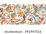 baroque seamless border with... | Shutterstock .eps vector #591947516