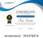 vector certificate template | Shutterstock .eps vector #591978476