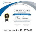 vector certificate template | Shutterstock .eps vector #591978482