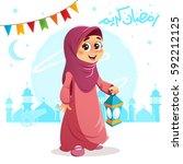 vector illustration of... | Shutterstock .eps vector #592212125