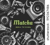 vector frame with tea. japanese ... | Shutterstock .eps vector #592367486
