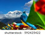 yading national reserve in... | Shutterstock . vector #592425422