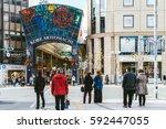 kobe  japan   december 22  2015 ...   Shutterstock . vector #592447055