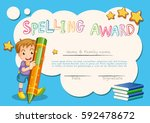 spelling award template with... | Shutterstock .eps vector #592478672