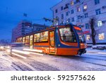 khabarovsk  russia   january 14 ... | Shutterstock . vector #592575626