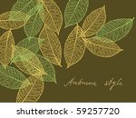 autumn background | Shutterstock .eps vector #59257720
