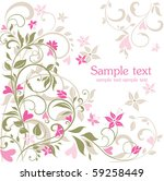 greeting floral postcard | Shutterstock .eps vector #59258449