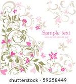 greeting floral postcard | Shutterstock .eps vector #59258449