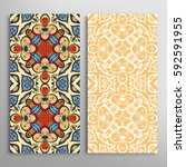 vertical seamless patterns set  ... | Shutterstock .eps vector #592591955