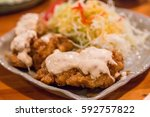 chicken nanban   deep fired... | Shutterstock . vector #592757822