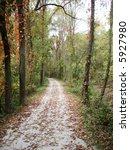 fall bike trail | Shutterstock . vector #5927980