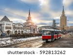 kazansky railway station and... | Shutterstock . vector #592813262