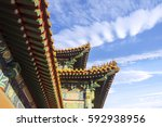 Image Of Chinese Roof...