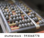 calculate is chinese abacus. | Shutterstock . vector #593068778