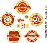 vector collection of sale labels | Shutterstock .eps vector #59307121
