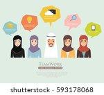arab or muslim woman to... | Shutterstock .eps vector #593178068