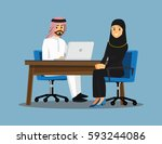 arabian business people... | Shutterstock .eps vector #593244086