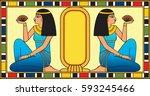 Two Sitting Egyptian Women...