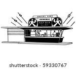 root beer stand   retro clip art   Shutterstock .eps vector #59330767
