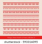 vintage chinese border frame... | Shutterstock .eps vector #593316095