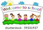 vector happy kids. | Shutterstock .eps vector #59331937