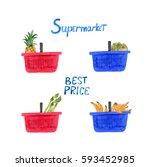 watercolor shopping baskets...   Shutterstock . vector #593452985