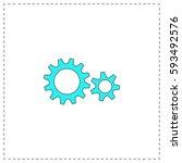 cog wheel  outline vector icon...