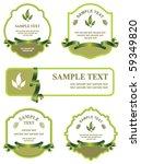 Set Of Label Design Elements