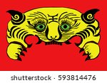 vector illustration of a golden ... | Shutterstock .eps vector #593814476