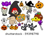 halloween cartoon elements | Shutterstock .eps vector #59398798