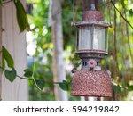 old wick in the garden   Shutterstock . vector #594219842