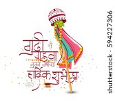 creative lettering design  gudi ... | Shutterstock .eps vector #594227306