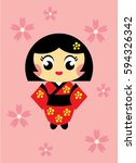 cute kokeshi girl vector | Shutterstock .eps vector #594326342