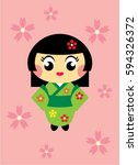 cute kokeshi girl vector | Shutterstock .eps vector #594326372