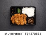 japanese food tonkatsu rice and ... | Shutterstock . vector #594370886