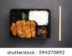 japanese food tonkatsu rice and ... | Shutterstock . vector #594370892