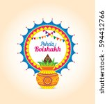 bengali new year pohela... | Shutterstock .eps vector #594412766